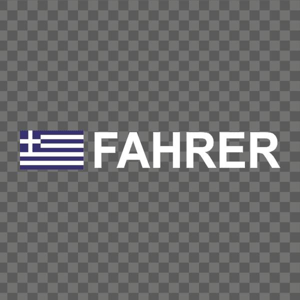 Rally-Flagge Griechenland Aufkleber