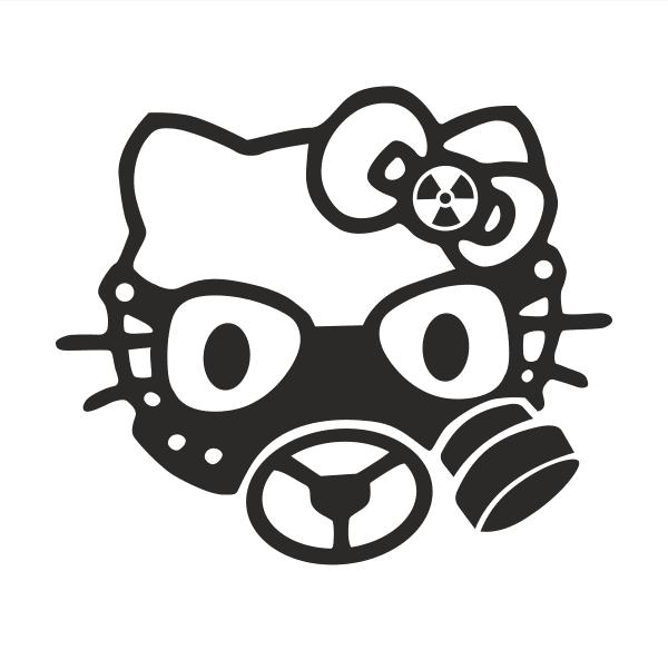 Kitty Aufkleber